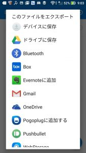dropbox file export
