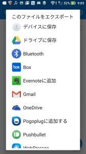 dropbox file export