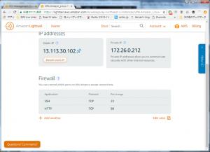Lightsail Firewall