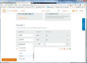 Lightsail Firewall https