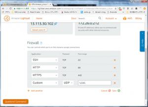 Lightsail Firewall UDP