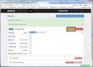 Pritunl Start Server button
